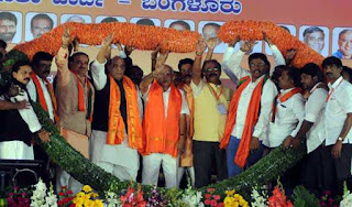 rajnath-says-congress-will-be-out-of-power-after-elections-in-karnataka