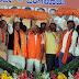 कर्नाटक में चुनाव बाद सत्ता से बाहर होगी कांग्रेस : राजनाथ