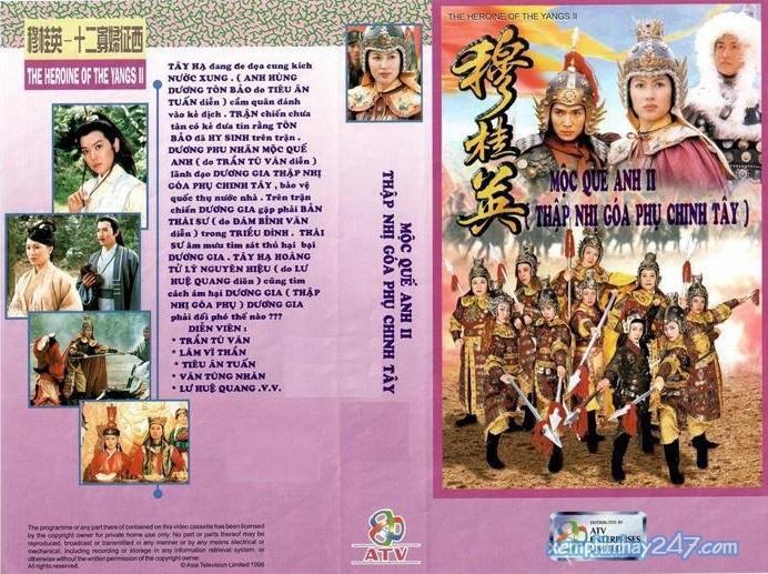 http://xemphimhay247.com - Xem phim hay 247 - Mộc Quế Anh Thập Nhị Quả Phụ Chinh Tây (1998) - The Heroine Of The Yangs 2 (1998)
