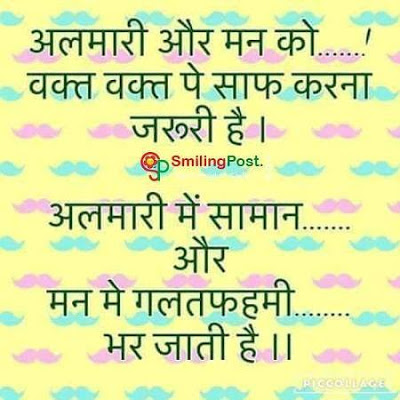 quotes shayari hindi images download 2017