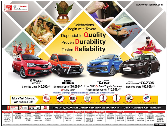 Toyota cars amazing offers| Dussehra festival | September 2017