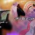 « طبول مؤتمر المانحين » ... بقلم : د. فاضل البدراني