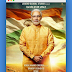 PM Narendra Modi Full Movie Download HD | Trailer, Review And More