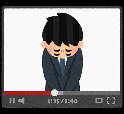 謝罪動画のイラスト(男性)