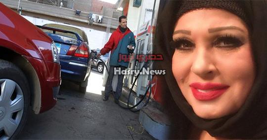 فيفي عبده تدافع عن زيادة اسعار البنزين