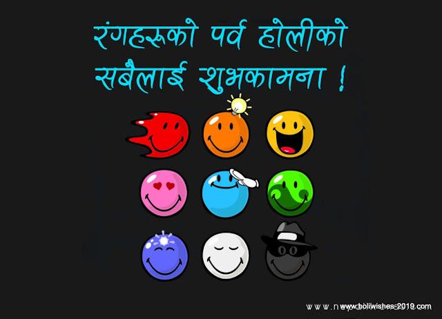 Happy Holi Wishes 2019: Best Holi Wishes, Images, SMS, Whatsapp Status