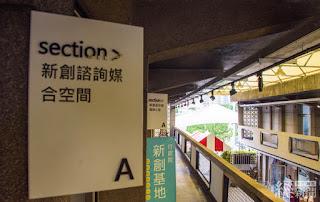 唐鳳每周三10:00~14:00都將在社創中心辦公駐點