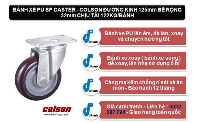 Bánh xe công nghiệp PU phi 125 chịu tải trọng 122kg | S2-5256-95P www.banhxepu.net
