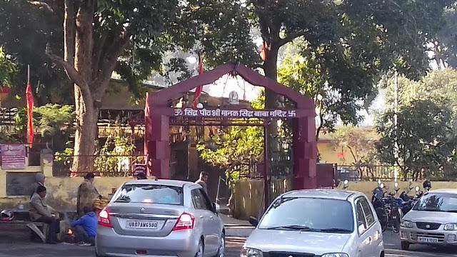 4 Siddh in Dehradun