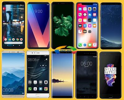 أفضل 10 هواتف ذكية 2018