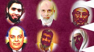 الشخصيات المطلوبة في أحكام قضائية مصرية بتهم الإرهاب والعنف الموجودة في قطر