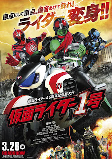 Kamen Rider 1 MP4 Subtitle Indonesia