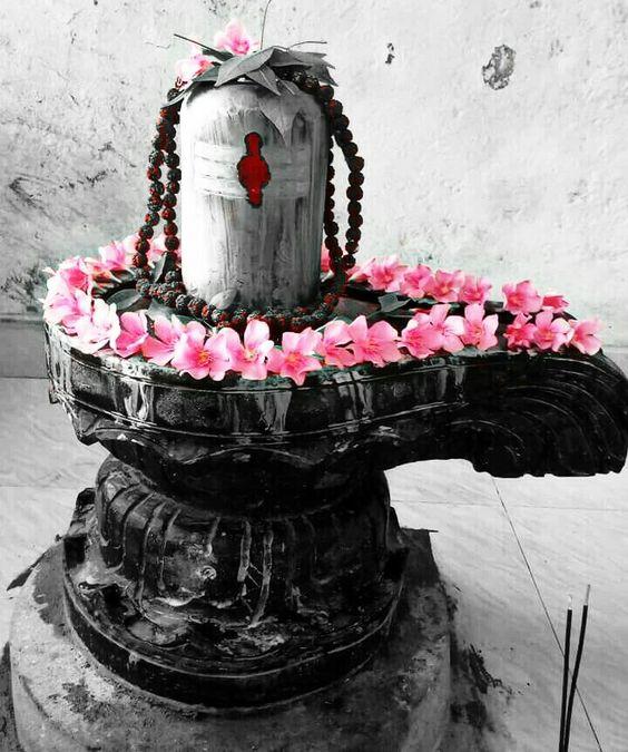 100+ Best Shivalinga Images For Whatsapp (2019) | Good Morning