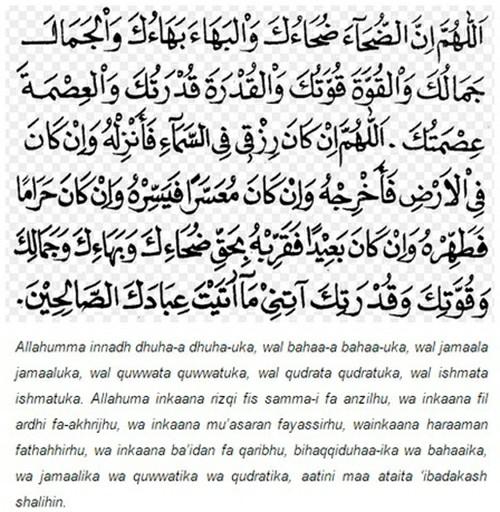 Bacaan Doa Setelah Sholat Dhuha Bahasa Arab Latin Dan Artinya