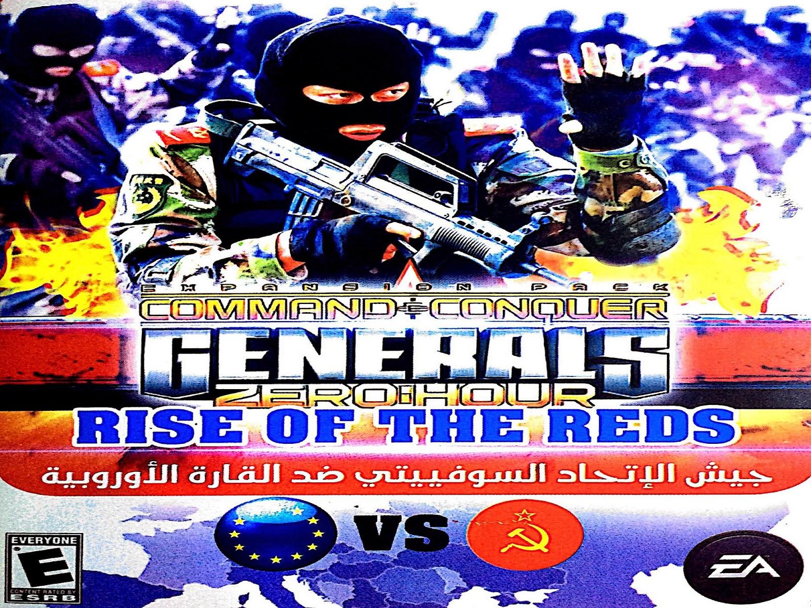 تحميل لعبة جنرال الجيش السوري