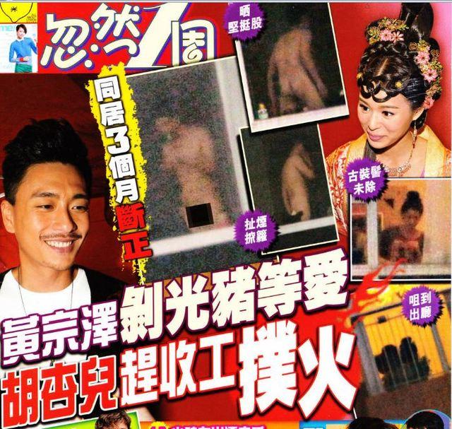Bangla scandal nude photo
