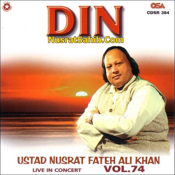 Teri Deed Da Mainu Chaa Sajna Lyrics Translation in Punjabi Nusrat Fateh Ali Khan [NusratSahib.Com]