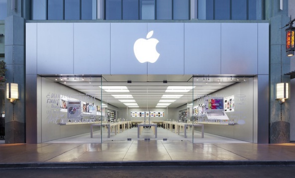 Apple Store Town Square