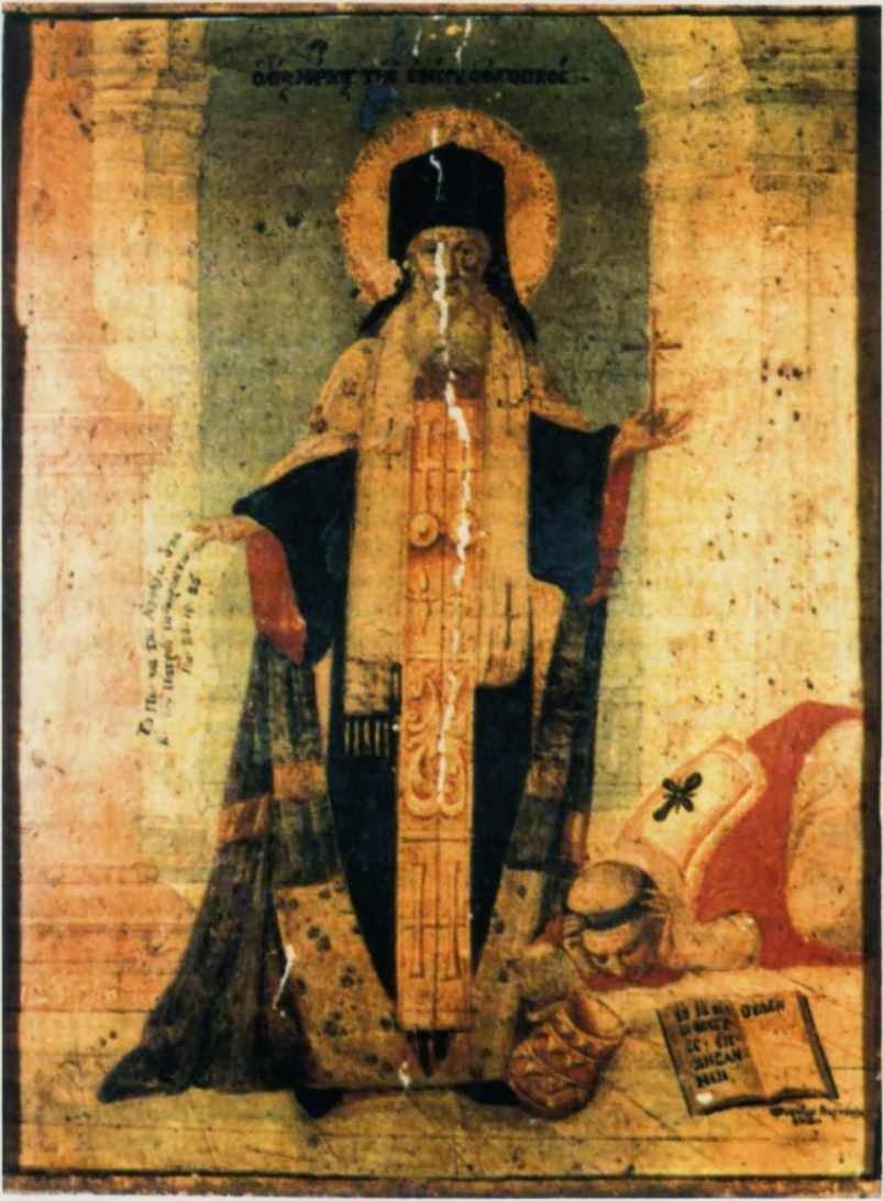 Αποτέλεσμα εικόνας για αγιος Μάρκος Εφέσου Ευγενικός