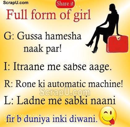 Hahahah Desi jokes \ humor Pinterest Desi jokes, Dear diary - example of a wanted poster