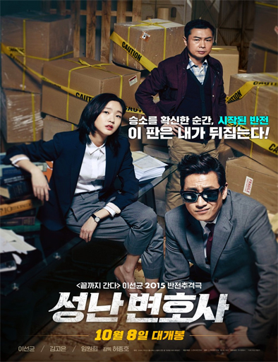 Ver The Advocate: A Missing Body (2015) Online
