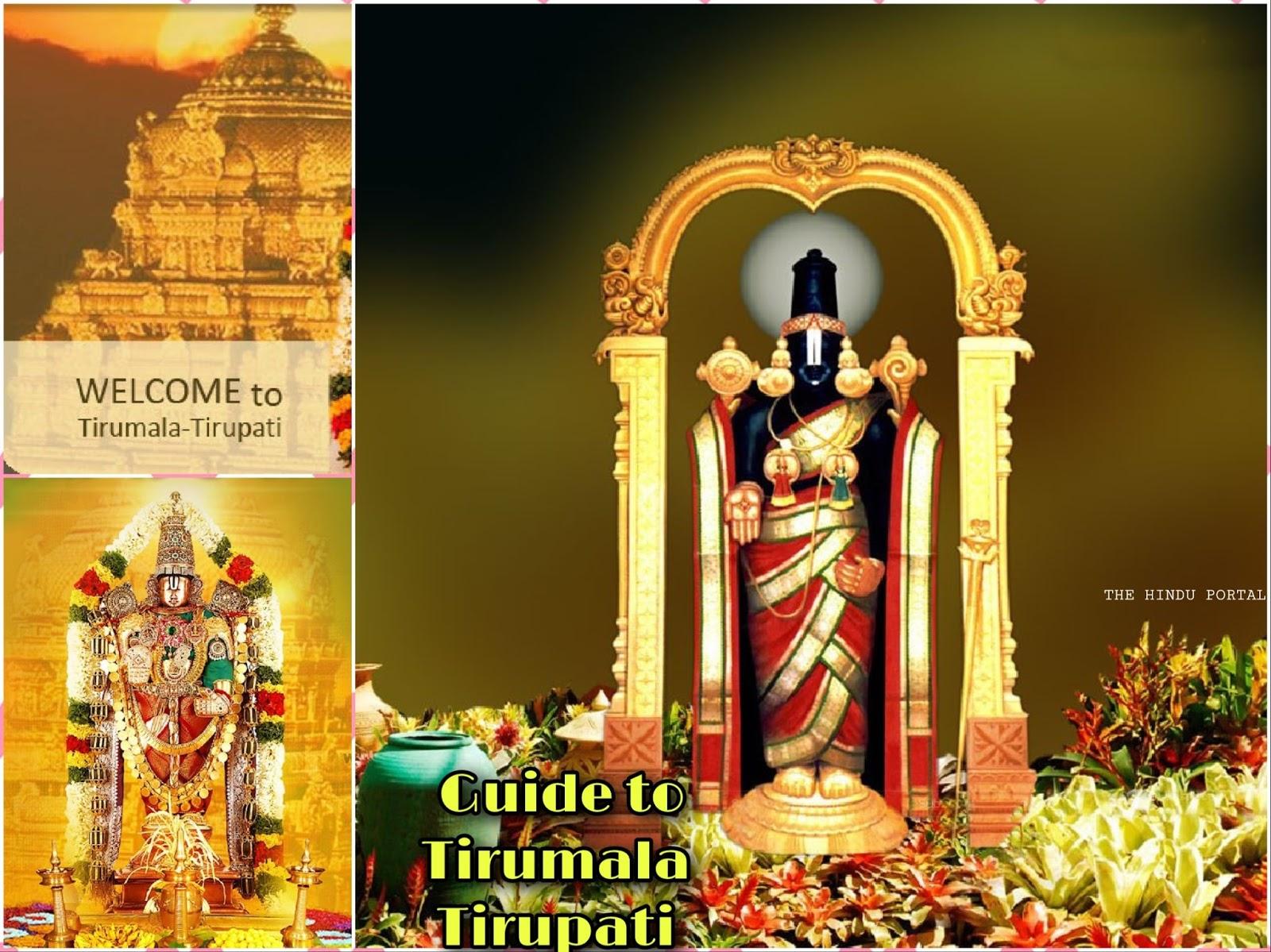 తిరుమల, తిరుపతి  - About Tirumala , Tirupati