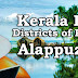 Kerala PSC - Districts of Kerala - Alappuzha