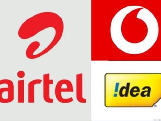 Vodafone Idea और Airtel को लगा झटका।