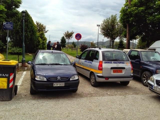 Υπάλληλοι του (βοήθεια στο σπιτι) καλουνε την τροχαία να περνει πινακίδες απο αλλα αυτοκίνητα για να παρκάρουν παράνομα τα δικά τους
