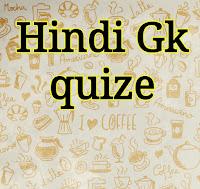 Hindi important gk and gs