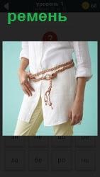 800 слов на поясе человека в белой одежде висит ремень 1 уровень