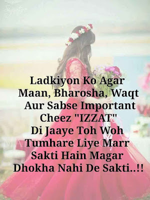 Girls Love status or quotes in hindi for facebook