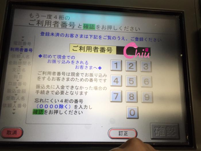 三菱 東京 ufj 八王子
