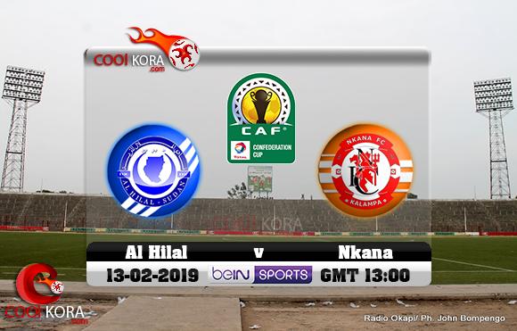 مشاهدة مباراة نكانا والهلال اليوم 13-2-2019 كأس الكونفيدرالية الأفريقية