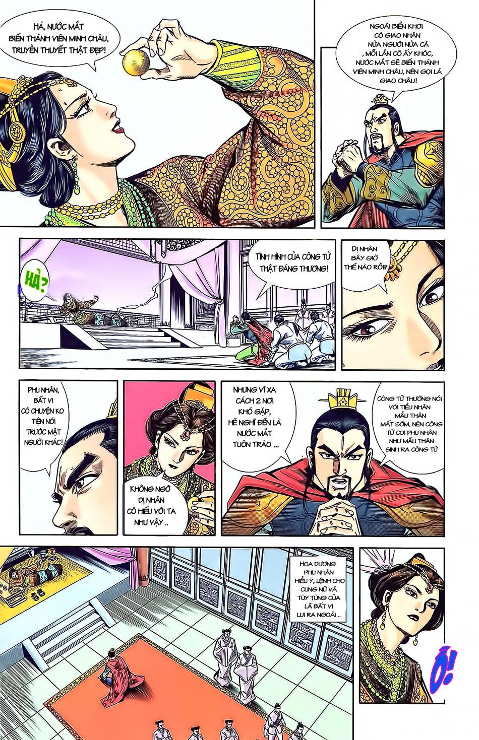 Tần Vương Doanh Chính chapter 3 trang 21