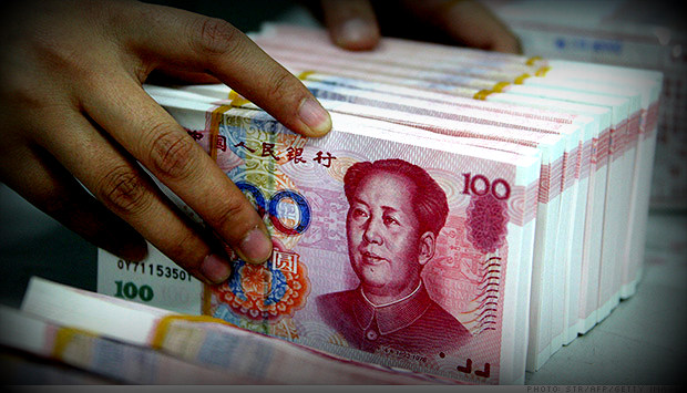 B&E| Two Keywords in China's Currency Policy: Control and Balance by Alex He