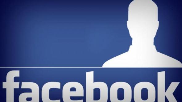 """Απενεργοποιήστε την ένδειξη """"πριν πόση ώρα είχατε μπει στο facebook"""""""