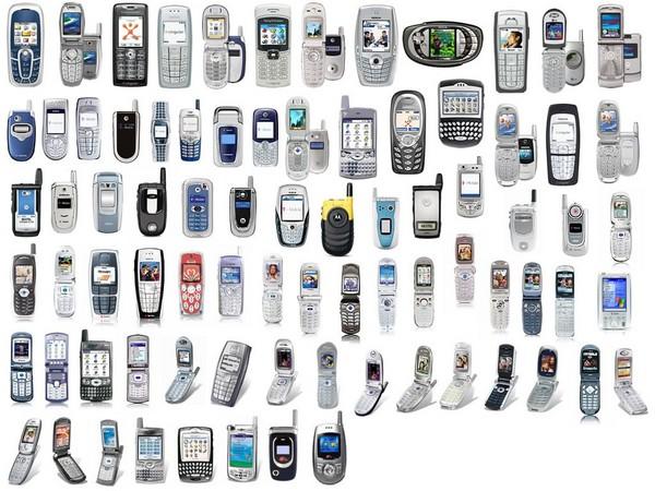electronics information mobile phone information