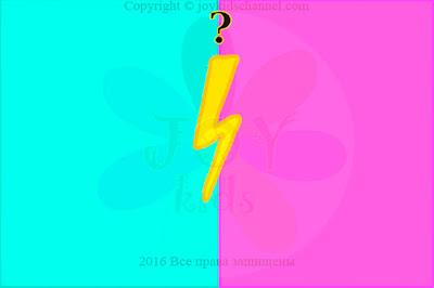Почему все решили что розовый цвет-женский, а голубой-мужской? По этому поводу существуют разные мнения.