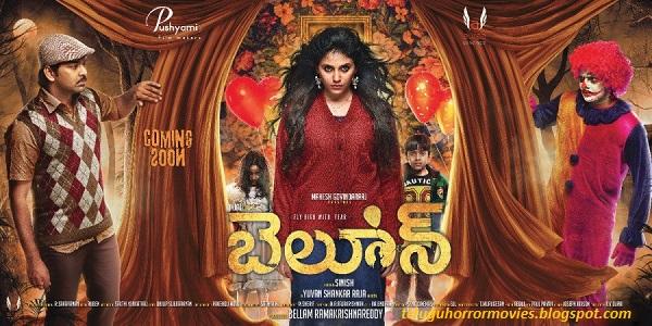 Movie Poster 2019: Balloon 2017 Dubbed Telugu Horror Movie