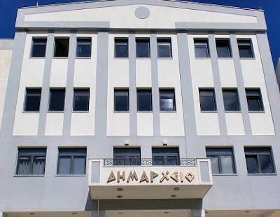 Συνεδριάζει αύριο η Οικονομική Επιτροπή του Δήμου Ηγουμενίτσας