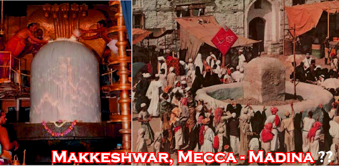 Makkeshwar, Mecca - Madina: An archeological Research on Mecca