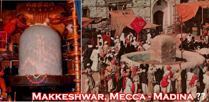 Makkeshwar, Mecca - Madina: An archeological Research on Mecca