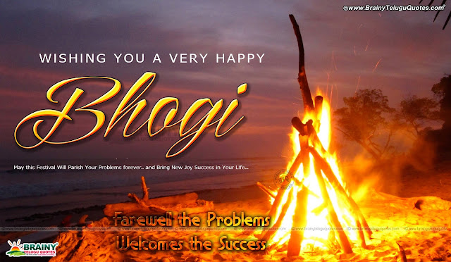 Latest Bhogi Festival Greetings Quotes in English, Bhogi Hd Wallpapers in English, Bhogi engish Quotes Greetings, Bhogi vector wallpapers with Quotes in English, Bhogi Significance in English, Bhogi Festival information in English, Bhogi Celebtrated Districts list in English, Bhogi Festival Full Information History in English,