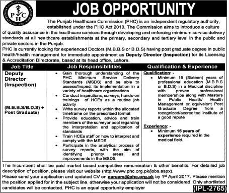 Punjab Healthcare Commission PHC Lahore  Jobs