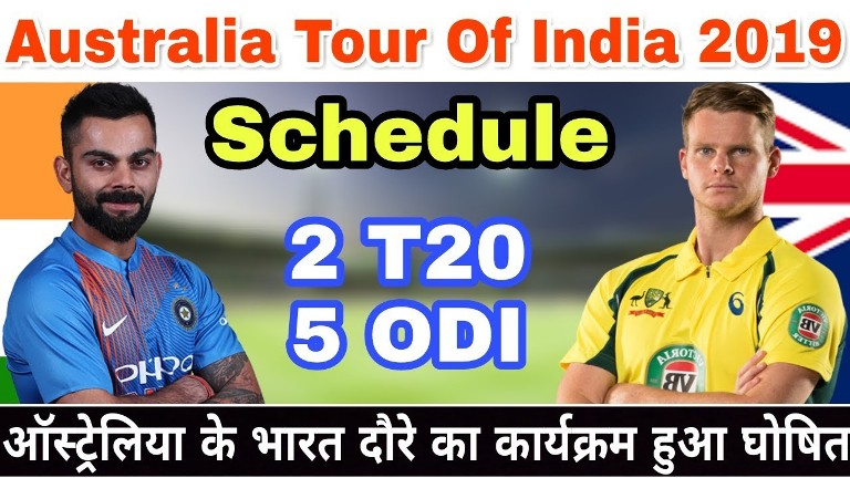 Australia Tour Of India 2019 Schedule Squads Ind Vs Aus 2019 Team Captain And Players Test Odi T20 Cricket Schedule 2020 Cricket Fixtures Upcoming Cricket Matches 2020 Icc Ranking