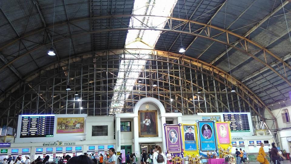 Estação de trem de Bangkok