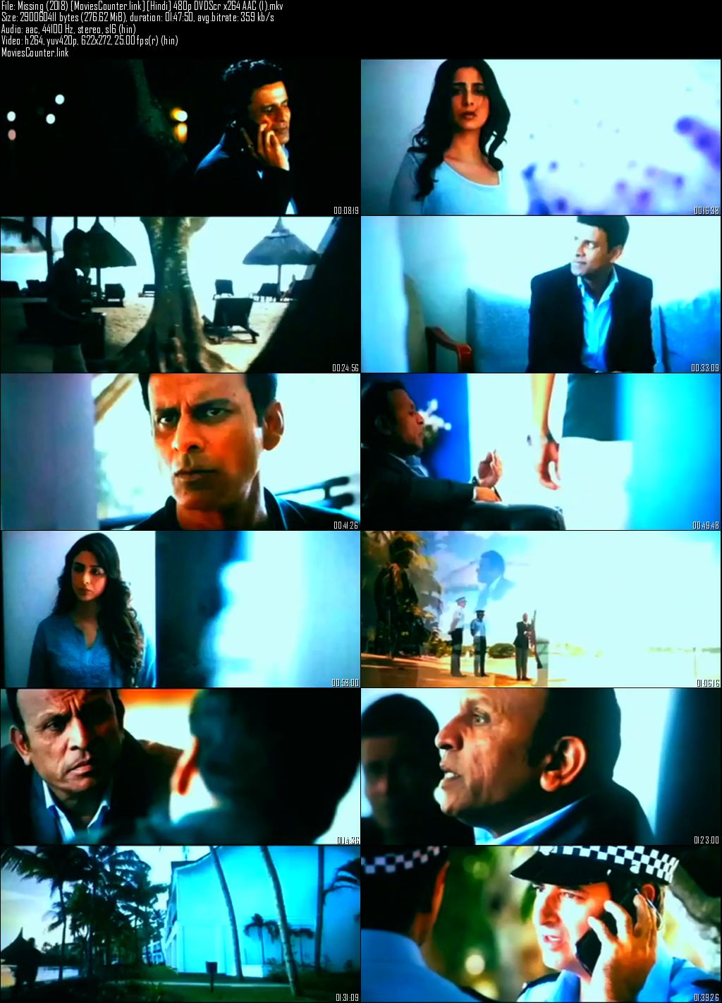 screen shot Missing 2018 Hindi HD 300MB