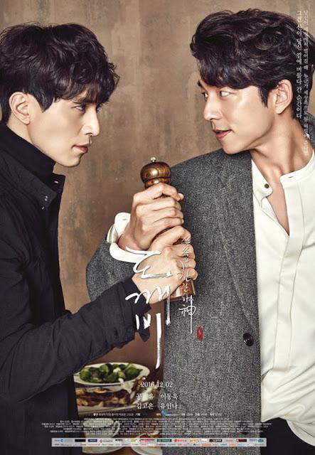 Goblin k-drama Gong Yoo