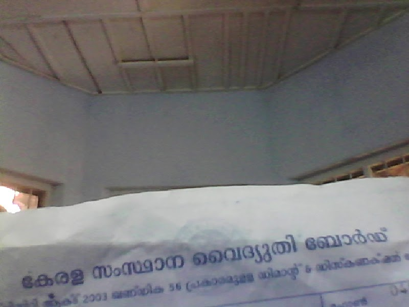 Kerala State Electricity Board